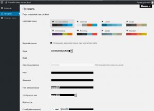 Интеграция WordPress и phpBB с помощью WP_w3all