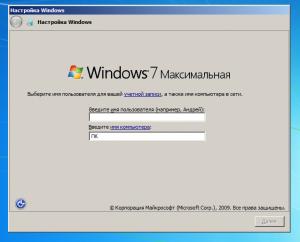 не удалось настроить Windows для работы с оборудованием
