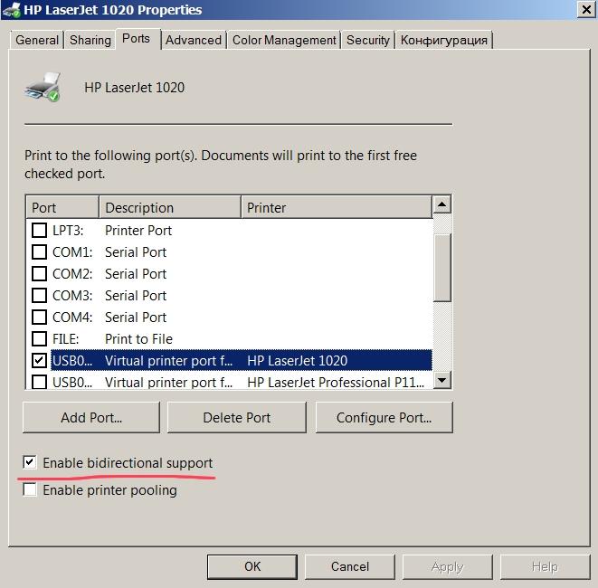 Принтер определяется как USB или CD привод