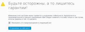 Firefox, Seamonkey ошибка: sl_error_weak_server_ephemeral_dh_key