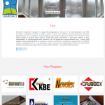 Серверные решения WordPress