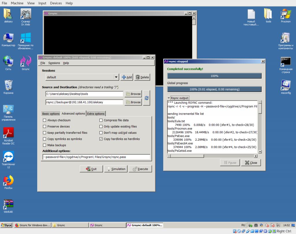 Rsync server настройка бекапа